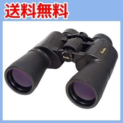 Kenko 双眼鏡 アートス 7×50 ポロプリズム式 7倍 50口径 ワイド 完全防水 ツイストアップ見口 ブラック ・・・