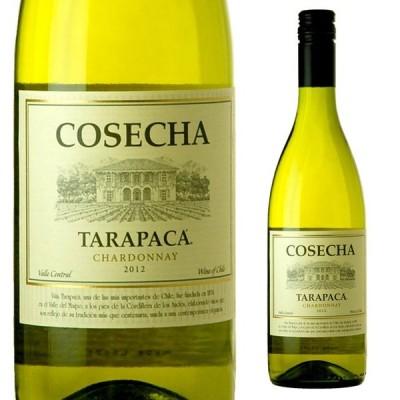 コセチャ タラパカ シャルドネ 750ml ワンコイン 箱なし ワイン プレゼント ギフト 白ワイン チリ 辛口 白 辛口白ワイン 酒 結婚祝い お祝い 退職祝い 誕生日