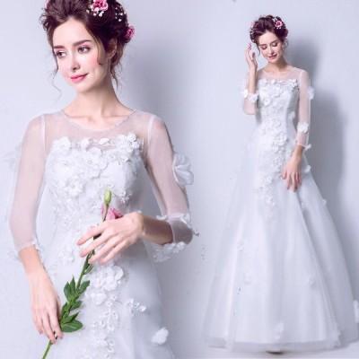 ウェディングドレス 長袖 マーメイドライン ウエディングドレス 安い 花嫁 ロングドレス 披露宴 マーメイドドレス 二次会 結婚式 レトロドレス wedding