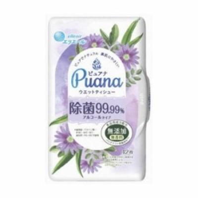 大王製紙 エリエール Puana(ピュアナ)ウエットティシュー 除菌99.99%アルコールタイプ 本体 42枚 日用品 日用消耗品 雑貨品(代引不可)