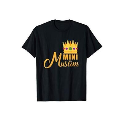 ミニムスリム イスラム教 アラー アルハムドゥリラ 宗教的 ラマダン プレゼント Tシャツ