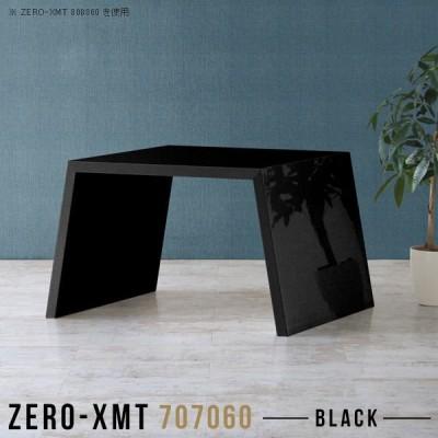 サイドテーブル ロー テーブル 70 60 PCデスク ローデスク 座卓 ロータイプ 黒 ローテーブル 小さめ パソコンテーブル フリーラック