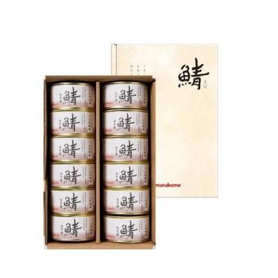 鯖のみそ煮 【マルコメ】 鯖味噌 サバ缶 さば 缶詰 <12缶セット> 鯖味噌煮