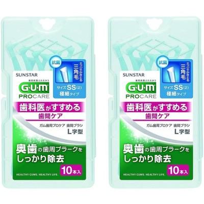 【2個セット】ガム歯間ブラシL字型サイズ SS 【2個セット】