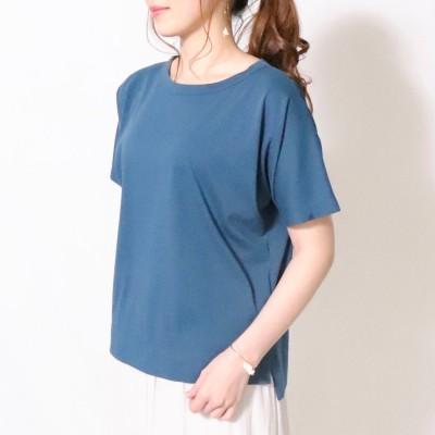 コムサイズム COMME CA ISM フレンチスリーブ Tシャツ (ターコイズ)
