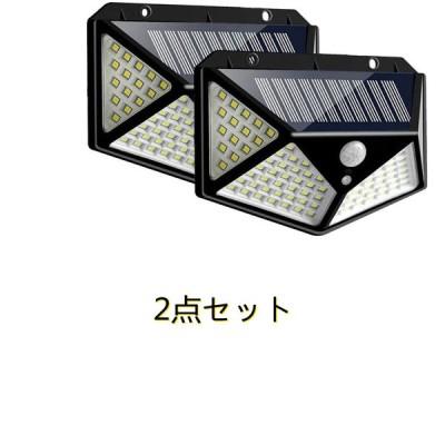 ソーラーライト 100LED センサーライト 4面発光 3つ知能モード 太陽光発電 防水 人感センサー自動点灯 ガーデンライト 2点セット