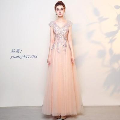 ピンク 着痩せ 二次会 ロング 刺繍 Aライン パーティードレス 結婚式ドレス 演奏会 発表会ドレス 袖あり ドレス 高級 お呼ばれ イブニングドレス