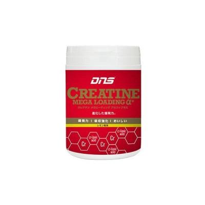 【クレアチンの体内吸収をサポート】DNS CREATINE MEGA LOADINGα+(クレアチンメガローディングアルファプラス)210g