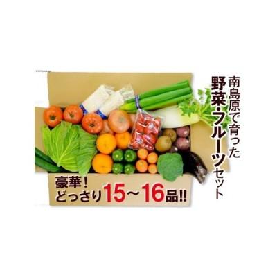ふるさと納税 15品目以上! 野菜のプロが厳選した 豪華!野菜セット 旬の野菜・フルーツ・キノコを15〜16品目 詰め合わせ! 長崎県南島原市