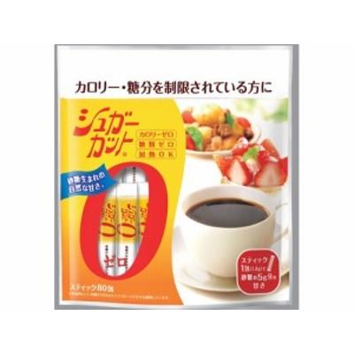 シュガーカット ゼロ 顆粒 80包 浅田飴