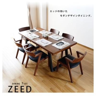 【送料無料中】ジード 180cm ダイニング7点セット ウォールナット オーク ダイニングテーブルセット 6人掛け 6人用 重厚感 インダストリアル 食卓