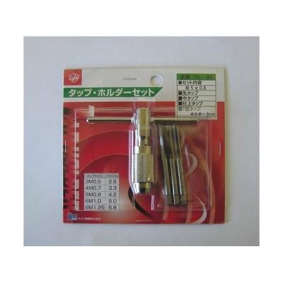 Light タップ・ホルダ/TH-M5