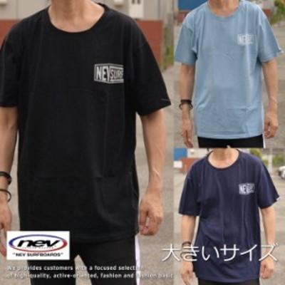 NEV SURF 大きいサイズ こなれた感◎ Vintage 半袖 Tシャツ メンズ ピグメント染め キングサイズ N38H502 DRI 180703
