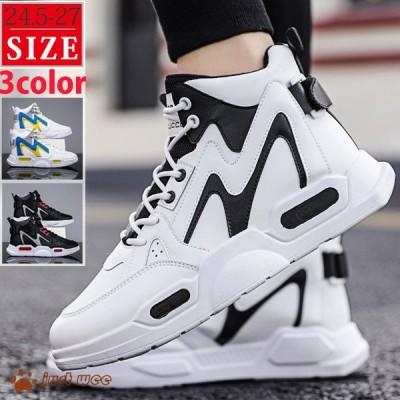 メンズ スニーカー 韓国風 厚そこ 原宿  大人気   おしゃれ カッコいい 運動 シンプル 靴 カジュアル 履きやすい スポーツ キャンバス
