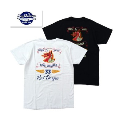 """(SALE20%OFF)BUZZ RICKSONS バズリクソンズ TシャツBR78516 """"33rd BOMB. SQ. RED DRAGONS"""" MAD IN U.S.A.ミリタリーT"""
