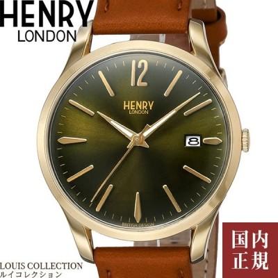 PayPay+10%!300円クーポンも!6/20(日)まで!ヘンリーロンドン 腕時計 メンズ レディース フォレストグリーン/ゴールド/ブラウン HL39-M-0102-LBR