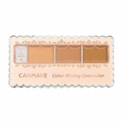 【ゆうパケット配送対象】[CANMAKE]キャンメイク カラーミキシングコンシーラー 02 ナチュラルベージュ(メール便)