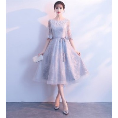 成人式 披露宴 結婚式 ドレス 袖あり 大人 ウェディングドレス ロングドレス 演奏会 パーティドレス 二次会 お呼ばれドレス 卒業式
