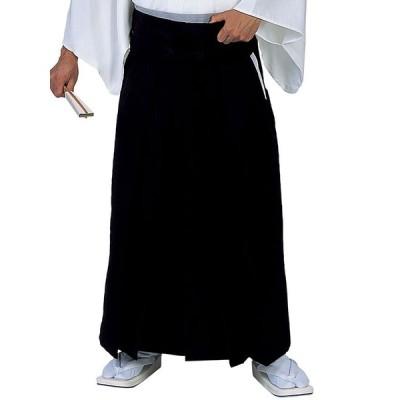 袴 メンズ レディース 馬乗り袴 無地 成人式 茶道 踊り 袴 日本製 黒