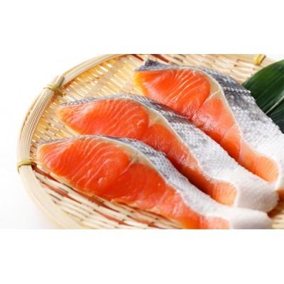北海道産鮭山漬け切身3切入×3パック
