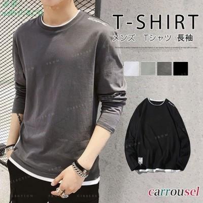 メンズ 無地 Tシャ メンズTシャツ 大きいサイズ 長袖Tシャツ 夏 トップス メンズ