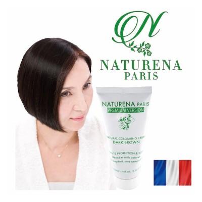白髪染め ヘアカラー ダークブラウン 毛染め 敏感肌 低刺激 ジアミンフリー 天然成分配合 美髪 艶 ヘナ 頭皮に優しい 送料無料 トリートメント効果