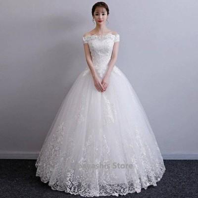 ホワイトドレス結婚式花嫁Aラインウェディングドレスボートネックオフショルダー袖あり2タイプブライダルドレス披露宴二次会