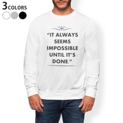 トレーナー メンズ 長袖 ホワイト グレー ブラック XS S M L XL 2XL sweatshirt trainer 裏起毛 スウェット 英語 文字 白 黒 009697