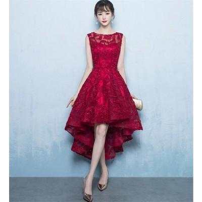 ウェディングドレス ショートドレス パーティードレス 10代 20代 30代 ワンピース おしゃれ フォーマル お呼ばれ カラードレス ワンピ ミニドレス[レッド  ]