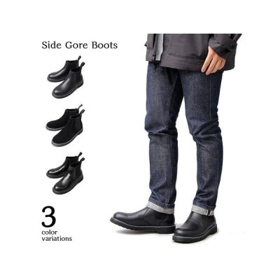 ブーツ ブーツ メンズ ゴア スエード  チェルシー /  サイド スムース