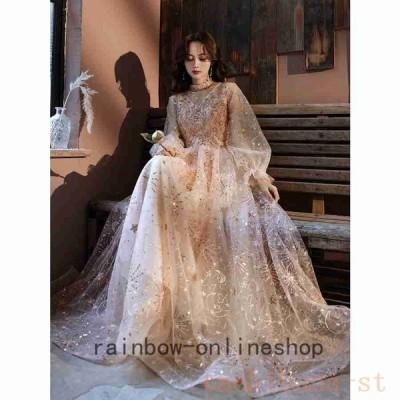 パーティードレス安い可愛いイブニングドレス結婚式披露宴チュール刺繍カラードレス花嫁ブライダルロングドレス