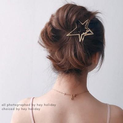 アクセサリー 星 スター ヘアアクセサリー 髪飾り おしゃれ モチーフ レディース 結婚式 ブライダル フォーマル 撮影 メール便 送料無料