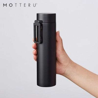 MOTTERU カラビナハンドルサーモステンレスボトル 360ml MO-3005-009 ブラック ゴーウェル 水筒 保冷 保温 2層構造 直飲み