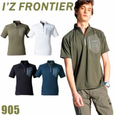 ハイパードライ・半袖ジップアップシャツ メンズ ジップアップ インナーウェア 作業服 作業着 春夏 おしゃれ かっこいい if-905