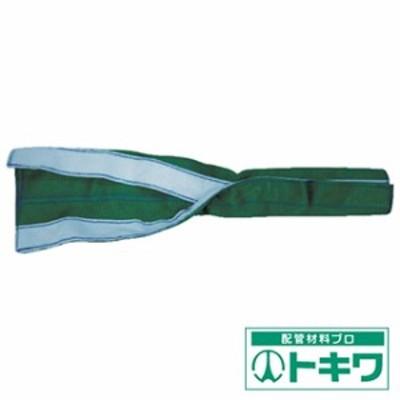 シライ 補強筒(両端アイ形/マルチスリング用)0.5t×0.5m BMT-HE0.5X0.5 ( 3617904 )