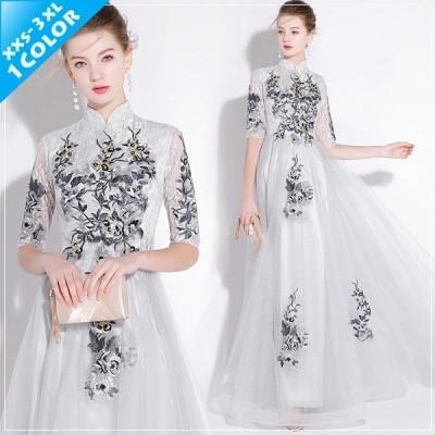 パーティードレス 中袖 エンパイアライン 二次会 ロングドレス 結婚式 エレガント 可愛い刺繍花 演奏会 ステージ衣装hs3504