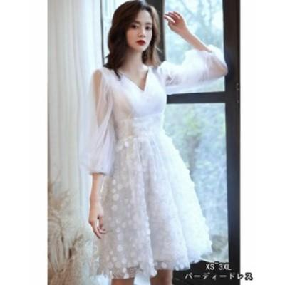レディース ミモレ丈ドレス 二次会 パーディードレス ゴージャス aラインワンピ 大きいサイズ フォマール ウエディングドレス 結婚式 披