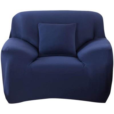 ソファーカバー 1 2 3人掛け用 肘付き 一体型 無地 縦横 おしゃれ ストレッチ素材 伸縮素材伸び良く ぴったりフィット 四季兼用 ソファー保護