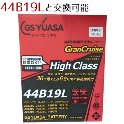GSYUASA バッテリー GHC-44B19L グランクルーズハイクラス クルマ用バッテリー GSユアサ