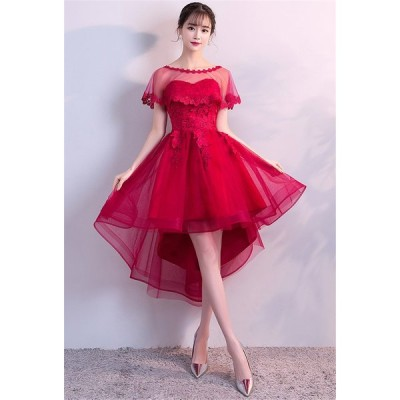 ミニドレス 花嫁ドレス パーティードレス ウェディングドレス カラードレス ショートドレス ワンピース フォーマル お呼ばれドレス 結婚式[レッド]