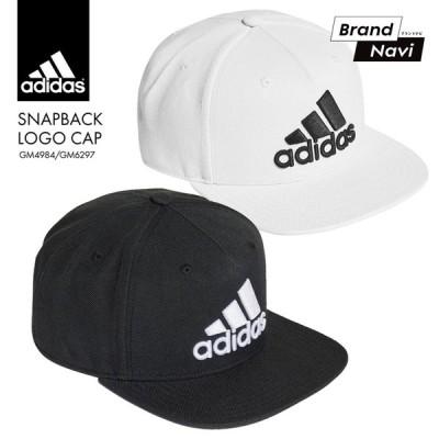 adidas アディダス キャップ 刺繍 紫外線カット メンズ レディース GM4984 GM6297 帽子 ハット ブラック シンプル BOSロゴ