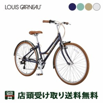 P10% 5/13 ルイガノ クロスバイク スポーツ自転車 シティローム8.0 LOUIS GARNEAU 7段変速