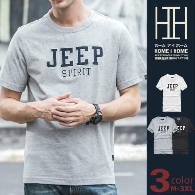 Tシャツ メンズ 半袖 ストリート アメカジ オシャレ 大きいサイズまで
