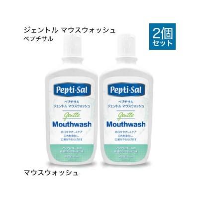 口腔洗浄 ペプチサル ジェントル マウスウォッシュ 474mL 2個セット 口腔洗浄液 介護 口腔 ケア 用品 口腔ジェル 口腔ケア ジェル