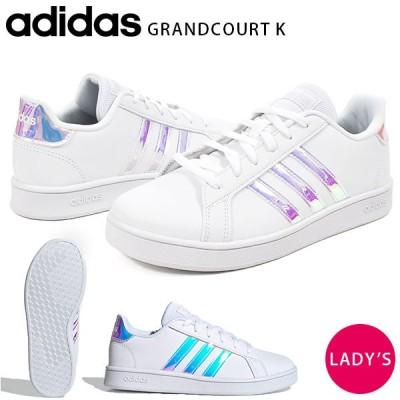 スニーカー アディダス adidas レディース GRANDCOURT K グランドコート シューズ 靴 ホワイト 白 玉虫色 オーロラ 2020秋新作 FW1274