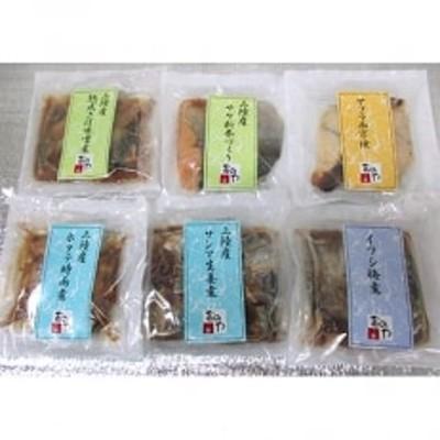 三陸おのや 煮魚6種セット