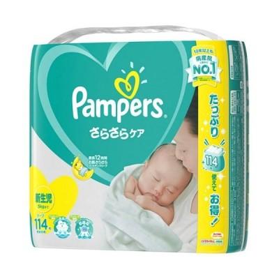【あわせ買い1999円以上で送料無料】パンパース オムツ さらさらケア テープ 新生児 114枚