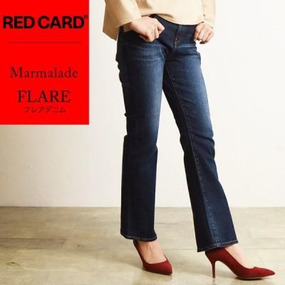 新作 裾上げ無料 レッドカード RED CARD Marmalade  マーマレード フレア デニムパンツ レディース ブーツカット ジーンズ  REDCARD 26440