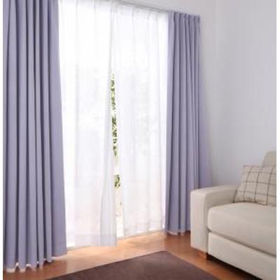 【カラー:ホワイト】防炎ミラーレースカーテン「Mira(ミラ)」ホワイト 全54サイズ(200cm×1枚×118cm)