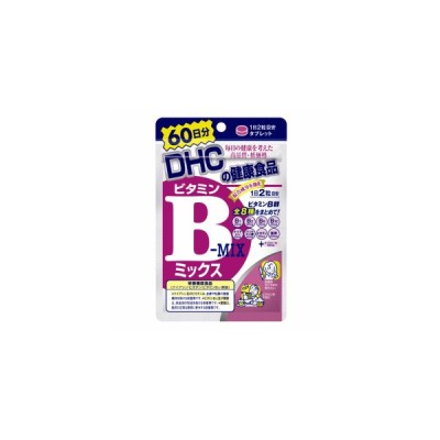 DHC ビタミンBミックス 120粒(60日分)※軽減税率対象